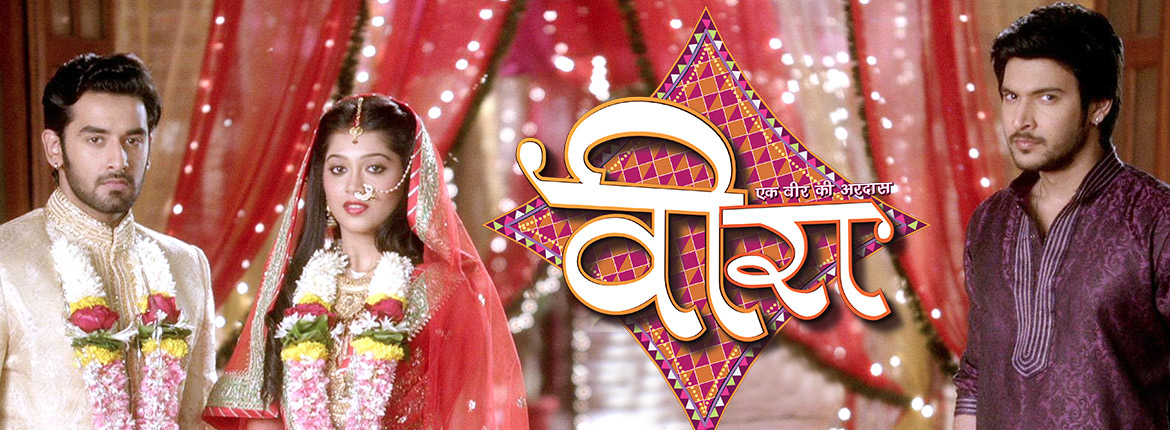 Veera star plus serial watch online free