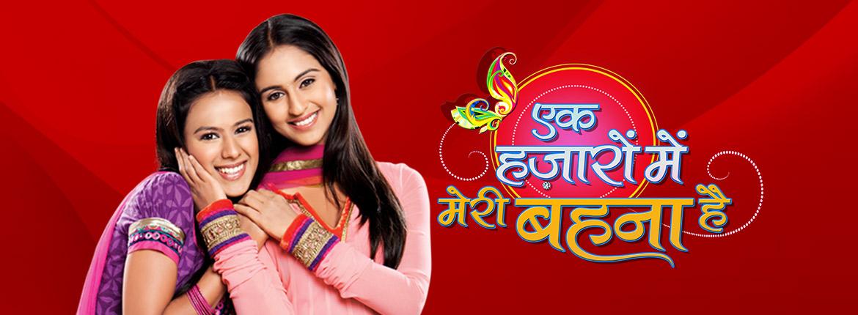 Watch Ek Hazaaron Mein Meri Behna Hai Full Episodes Online ...