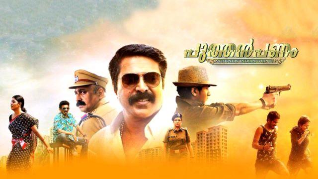 Duplicate Full Movie In Hindi Free Download Hd Kickass