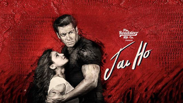 Movie jai ho