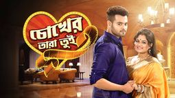 star-jalsha hotstar - Watch free online streaming of your