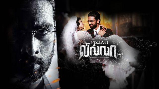 RunTamil Online Tamil Songs Online