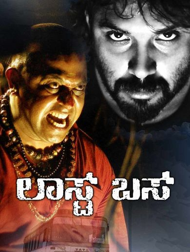 Chandramukhi (2005) Tamil in HD - Einthusan