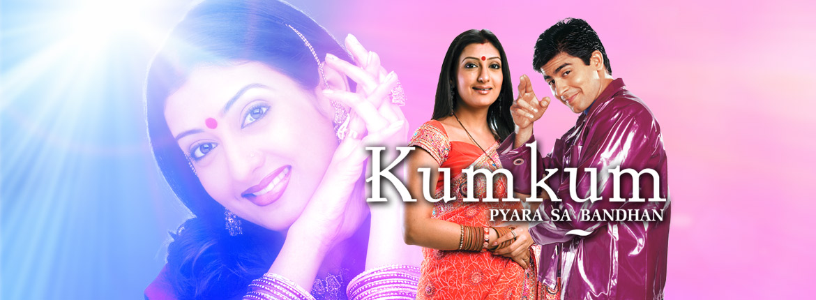 kumkum bhagya 756kumkum bhagya, kumkum bhagya vk, kumkum bhagya instagram, kumkum bhagya wiki, kumkum bhagya news, kumkum bhagya ok, kumkum bhagya смотреть онлайн, kumkum bhagya turkce, kumkum bhagya written, kumkum bhagya 571, kumkum bhagya desitvbox, kumkum bhagya all episodes, kumkum bhagya все серии, kumkum bhagya 600, kumkum bhagya 777, kumkum bhagya 570, kumkum bhagya песни, kumkum bhagya 700, kumkum bhagya mp3, kumkum bhagya 756