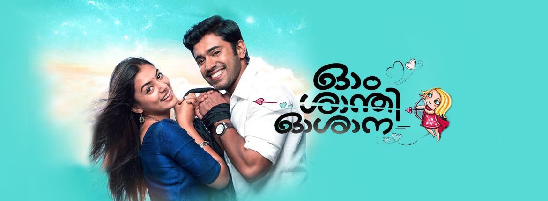 Watch Malayalam Full Movie Om Shanti Oshana Online Free