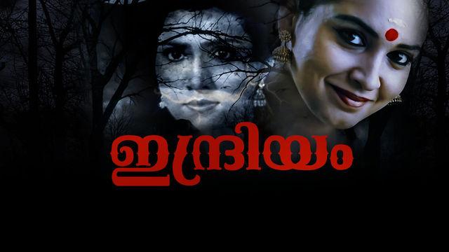 soorya kireedam malayalam horror movie watch full movie