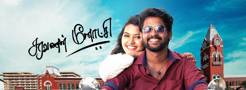 Vijay tv serials saravanan meenakshi yesterday